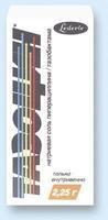Тазоцин лиофилизат для пригот. р-ра д/инфузий 2 г+0.25 г флаконы 12 шт.