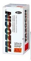 Тазоцин лиофилизат для пригот. р-ра д/инфузий 4 г+0.5 г флаконы 12 шт.