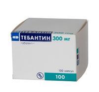 Тебантин капсулы 300 мг, 100 шт.