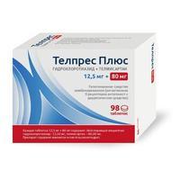 Телпрес Плюс таблетки 80 мг+12.5 мг 98 шт.