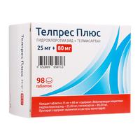 Телпрес Плюс таблетки 80 мг+25 мг 98 шт.