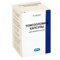 Темозоломид капсулы 140 мг, 5 шт.