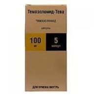 Темозоломид-Тева капсулы 100 мг, 5 шт.