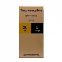 Темозоломид-Тева капсулы 20 мг, 5 шт.