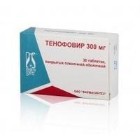Тенофовир таблетки покрыт.плен.об. 300 мг 30 шт. упак.