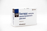 Теотард капсулы ретард 200 мг, 40 шт.