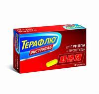 ТераФлю ЭкстраТаб таблетки, 10 шт.