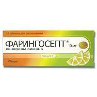 Фарингосепт таблетки лимон 10 мг, 10 шт.