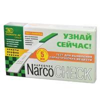 Тест для выявления марихуаны 1 шт.