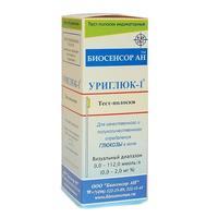 Тест-полоски Уриглюк-1 для определения глюкозы в моче 50 шт