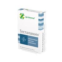 Тесталамин таблетки 10 мг, 40 шт.