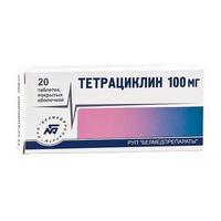 Тетрациклин таблетки 100 мг, 20 шт.