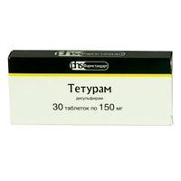 Тетурам таблетки 150 мг, 30 шт.