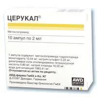 Церукал ампулы 10 мг, 2 мл, 10 шт.