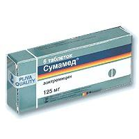 Сумамед таблетки 125 мг, 6 шт.