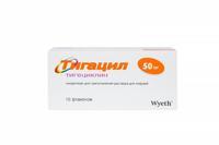 Тигацил лиофилизат для пригот. р-ра для инфузий 50 мг флаконы 10 шт.