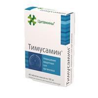 Тимусамин таблетки 10 мг, 40 шт.