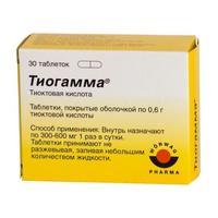 Тиогамма таблетки покрыт.плен.об. 600 мг 30 шт.