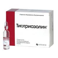Тиотриазолин ампулы 25 мг/мл, 4 мл, 10 шт.