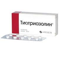 Тиотриазолин таблетки 100 мг, 50 шт.