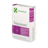 Тирамин таблетки 10 мг, 40 шт.
