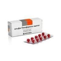 Токоферола ацетат (витамин Е) капсулы 0.1 г, 30 шт.