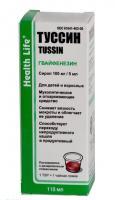 Туссин сироп 100 мг/5 мл, 118 мл