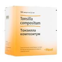 Тонзилла композитум р-р для в/мыш. введ. 2,2 мл ампулы 100 шт.