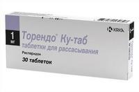 Торендо Ку-таб таблетки для рассасывания 1 мг, 30 шт.