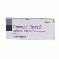 Торендо ку-таб таблетки для рассасывания 2 мг, 30 шт.