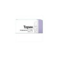 Торин таблетки 50 мг, 28 шт.
