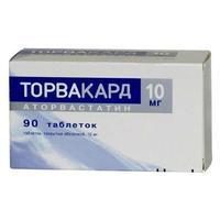 Торвакард таблетки 10 мг, 90 шт.