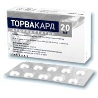 Торвакард таблетки 20 мг, 30 шт.