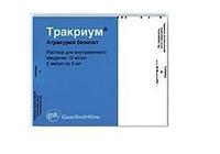 Тракриум ампулы 10 мг/мл , 5 мл , 5 шт.