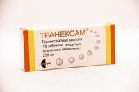 Транексам таблетки 250 мг, 10 шт.