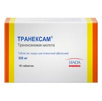 Транексам таблетки покрыт.плен.об. 500 мг 10 шт. упак.