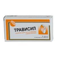 Трависил таблетки для рассасывания 16 шт., апельсин