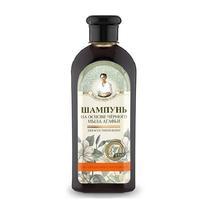Травы и Сборы Агафьи шампунь для волос на основе черного мыла сменный блок 350 мл