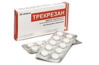 Трекрезан таблетки 200 мг, 20 шт.