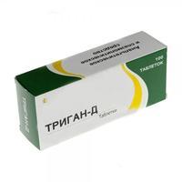 Триган-д таблетки, 100 шт.