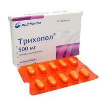 Трихопол таблетки вагинальные 500 мг, 10 шт.
