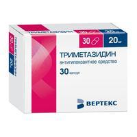 Триметазидин капсулы 20 мг 30 шт.