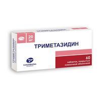 Триметазидин 20мг таб. п/пл/об. х60