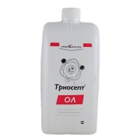 Триосепт-ОЛ дезинфицирующее средство кожный антисептик 0,1 л