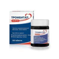 Тромбитал Форте таблетки покрыт.плен.об. 150 мг+30.39 мг 100 шт.