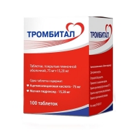 Тромбитал таблетки покрыт.плен.об. 75 мг+15.2 мг 100 шт.