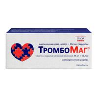 ТромбоМаг таблетки покрыт.плен.об. 75 мг+15.2 мг 100 шт.