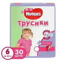 Трусики Хаггис (Huggies) Annapurna размер 6 16-22 кг 30 шт. для девочек упак