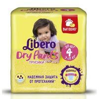 Трусики Либеро Dry Pants 7-11 кг, 20 шт.