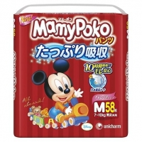 Трусики MamyPoko (МамиПоко) M (7-10 кг) 58шт
